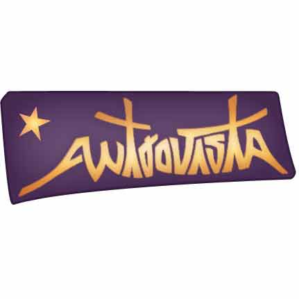 Antrovista-Logo